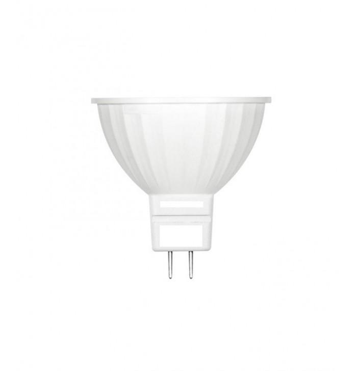 Foco led bajo consumo de 9w mr16 12v - Focos de bajo consumo para exterior ...